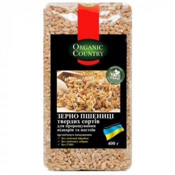 Зерно пшениці твердих сортів для пророщування ORGANIC COUNTRY 400г.