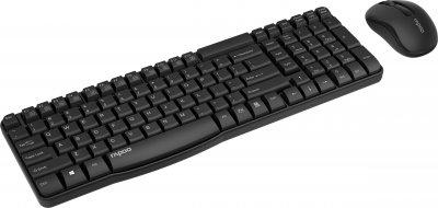 Комплект бездротовий Rapoo X1800S Black