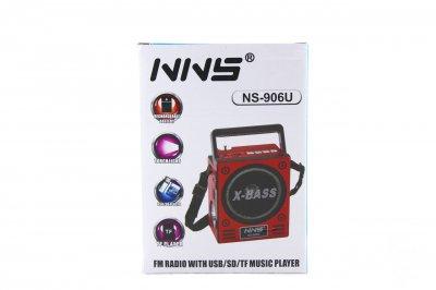 Радіо NS 904 Радіоприймач від мережі і батарейок, Радиоколонка переносна