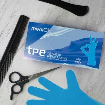 Перчатки Виниловые Неопудренные Тпэ MEDIOK Голубые M (200 шт)