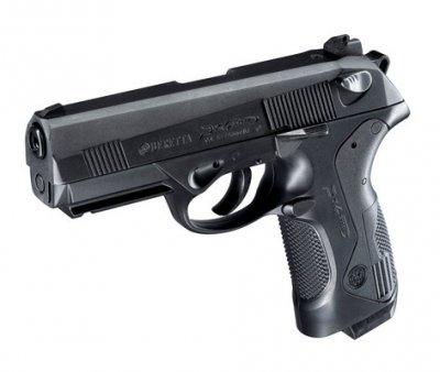 Пістолет пневматичний Umarex Beretta Px4 Storm (5.8078)