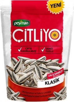 Насіння соняшнику Peyman Citliyo Класичне смажене з сіллю 150 г (8695876202331)