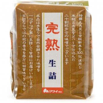 Паста соєва світла Shiro Miso Hoshi 1кг