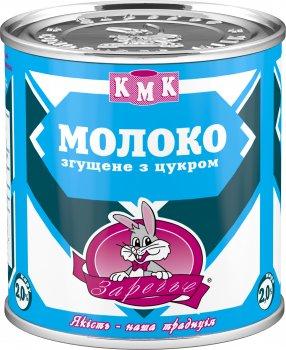Упаковка молока сгущенного Заречье с сахаром 2% 370 г х 3 шт (4820001076820)