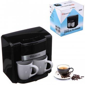 Кофемашина Domotec MS-0708 капельная для дома электрическая + 2 чашки в комплекте 500W 0.3L Черная