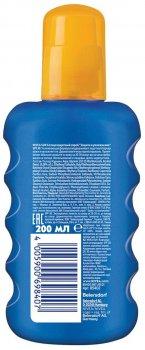 Солнцезащитный спрей Nivea Sun Защита и увлажнение SPF 30 200 мл (4005900698407)