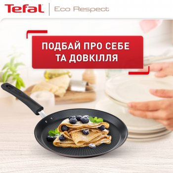 Сковорода для млинців Tefal Eco Respect 25 см (G2543853)