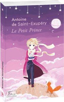 Le Petit Prince - Saint-Exupery А. (9789660394216)