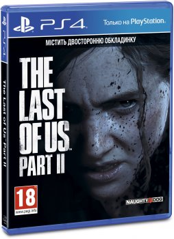 Игра The Last of Us: Part II для PS4 (Blu-ray диск, Russian version)