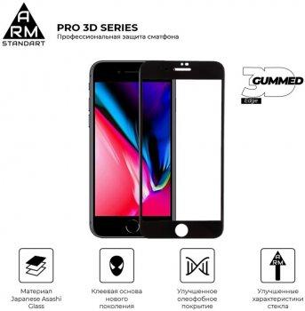 Захисне скло ArmorStandart Pro Evo для Apple iPhone SE New/8/7 Black (ARM55364-GP3D-BK)