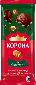 Упаковка шоколада Корона черного с цельным орехом 90 г х 21 шт (7622210873224)