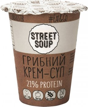 Упаковка крем-супу Street Soup Грибного 50 г х 6 шт. (8768137287443)