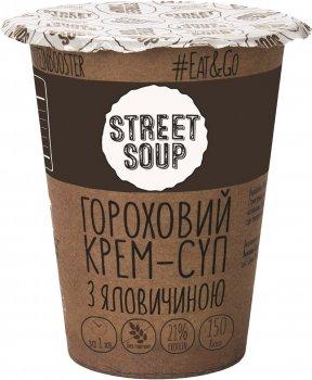 Упаковка крем-супу Street Soup Горохового з яловичиною 50 г х 6 шт. (8768137287436)