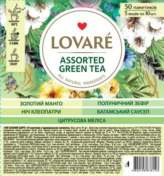 Чай зеленый ассорти Lovare Assorted Green Tea 5 видов по 10 пакетиков (4820198878153)