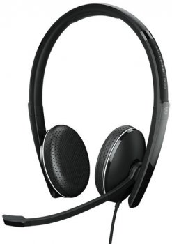 Навушники Sennheiser Adapt 165 II (1000908)