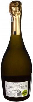 Вино игристе Clos Amador Cava Cuvee First Prees Reserva белое брют 0.75 л 11.5% (8426998257523)