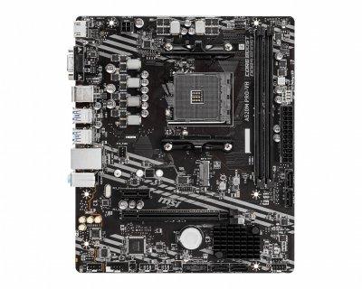 Материнская плата MSI A520M Pro-VH Socket AM4