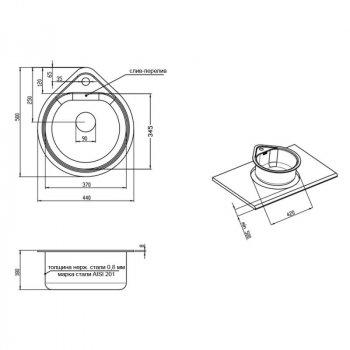 Кухонна мийка Cosh 4450 Decor (COSH4450D08)