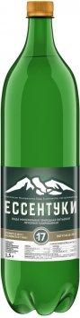 Упаковка минеральной лечебно-столовой сильногазированной воды Ессентуки ГОСТ №17 1.5 л х 6 бутылок (4605674000064)