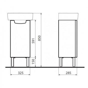 REKORD шафка під умивальник 31*59,1*26,2 см, білий глянець (пол)