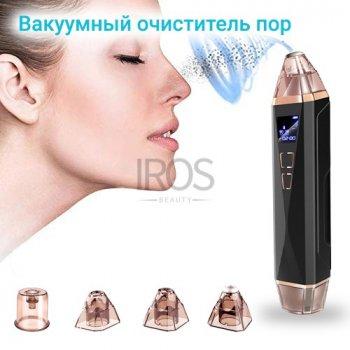 Вакуумный очиститель пор 5в1 прибор для вакуумной чистки лица и баночного массажа тела SUYANMEI