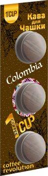 Упаковка кофе молотого прессованного для заваривания в чашке UCC 1 CUP Колумбия 150 шт (4820240023494)