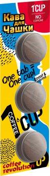 Упаковка кофе молотого прессованного для заваривания в чашке UCC 1 CUP Декаф 150 шт (4820240023463)