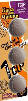 Упаковка кофе молотого прессованного для заваривания в чашке UCC 1 CUP Корица 150 шт (4820240023500)
