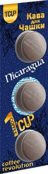 Упаковка кофе молотого прессованного для заваривания в чашке UCC 1 CUP Никарагуа 150 шт (4820240023517)