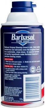 Крем-пена для бритья Barbasol Original Shaving Cream 283 г (051009009341)