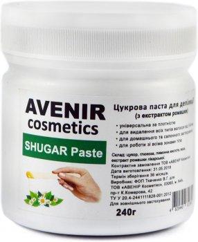 Набір для шугарингу Avenir Cosmetics (4820440814380)