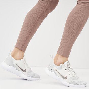 Кроссовки Nike Wmns Flex Experience Rn 10 CI9964-100