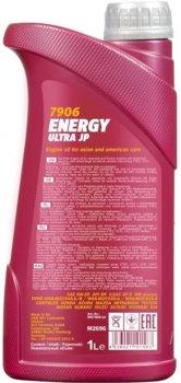 Моторна олива Mannol Energy Ultra JP 5W-20 1 л (651/1)