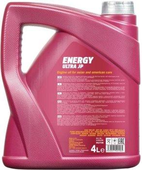 Моторна олива Mannol Energy Ultra JP 5W-20 4 л (651/4)