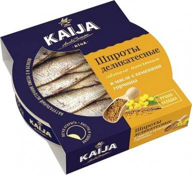 Шпроты деликатесные Kaija в масле с семенами горчицы 120 г (4751007730891)