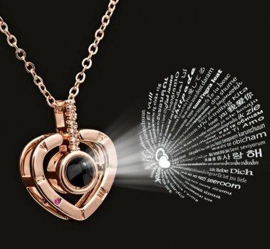 Кулон проектор в форме сердца с надписью Я Тебя Люблю на 100 языках мира