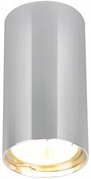 Світильник точковий Wunderlicht 1x50 Вт GU10 (IL43100CH)