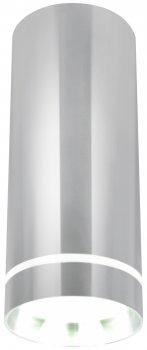 Світильник точковий Wunderlicht 12 Вт LED Silver (IL60200CH)
