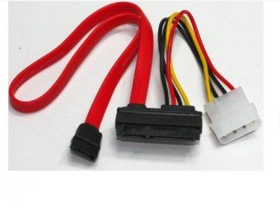 Кабель (шлейф) Gembird SATA, дата 35 см, питание-13.5см (CC-SATA-C1)