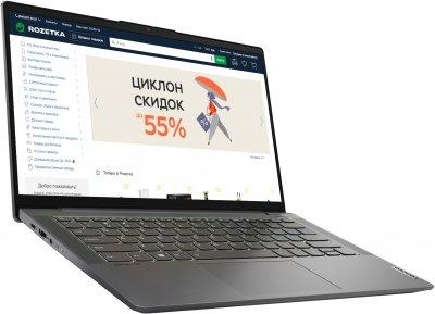 Ноутбук Lenovo IdeaPad 5 14ITL05 (82FE00F8RA) Graphite Grey