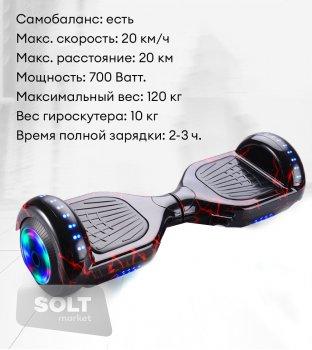 Гироборд для детей с автобалансом Smart Balance Wheel Flash, колеса 6.5 дюймов, до 100кг, до 15км/ч + сумка, черно-красный с рисунком молнии