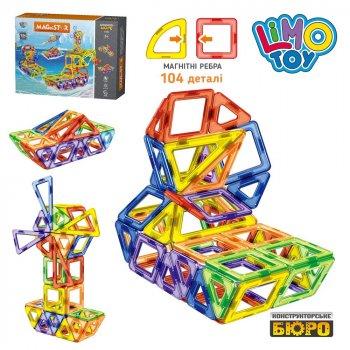 Конструктор магнитный Limo Toy водный транспорт, 104 дет.