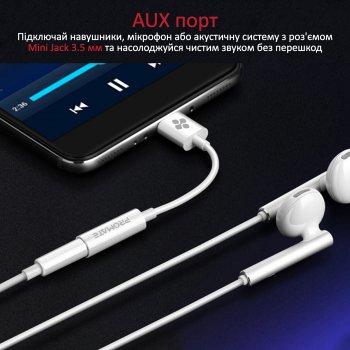 Переходник Promate AuxLink-C USB type C - AUX 3.5 мм 0.2 м White (auxlink-c.white)