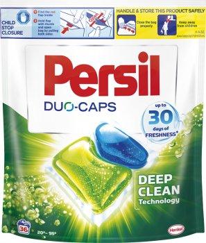 Дуо-капсулы для стирки Persil Эксперт 36 шт. (9000101096897)