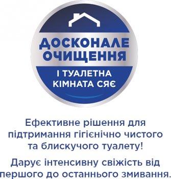 Гель для чищення та дезінфекції унітазів Bref Екселенс Захист від бруду Лаванда 700 мл (9000101311327)