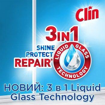 Засіб для миття вікон і скла Clin професійний 4.5 л (9000100205245)