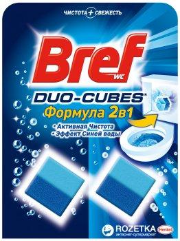 Чистячі кубики для унітазу Bref Дуо-Куб 100 г (9000100897242)