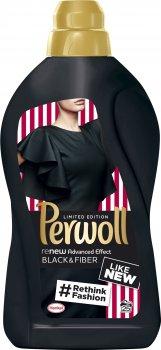Средство для деликатной стирки Perwoll для темных и черных вещей Лимитированная серия 1.5 л (9000101374155)