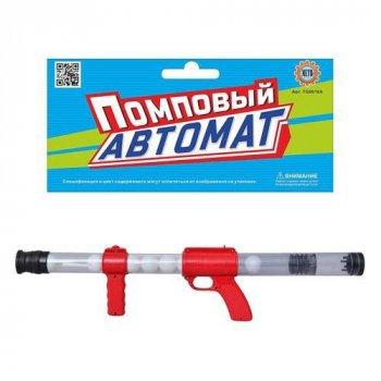 Детский автомат для пинг понга METR+ 0616 вакуумный (Красный)