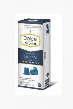 Кофе в капсулах Nespresso Dolce Aroma Decaf (Без кофеина) Delicato 4 (10 шт)